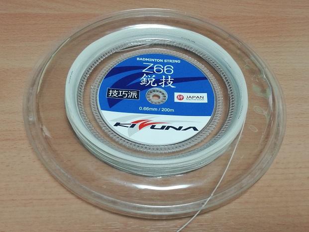 KIZUNA 鋭技 Z66 200mロール