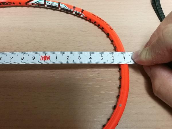 YONEX 10mmロングラケットの長さ